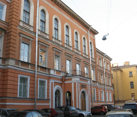 St. Petersburg Lyceum 239 courtesy Vladimir Ivanov via Wikimedia Commons