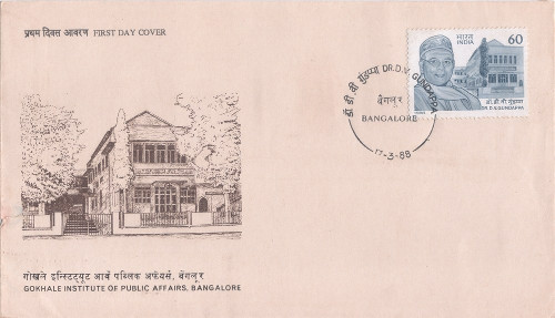 First day cover featuring the Gokhale Institute of Public Affairs, issued in 1988
