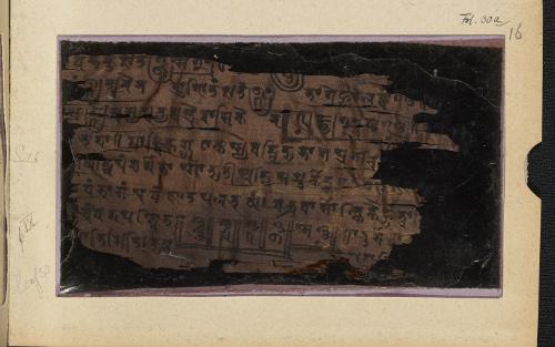 Folio-16-Recto