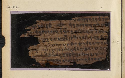 Folio-16-Verso