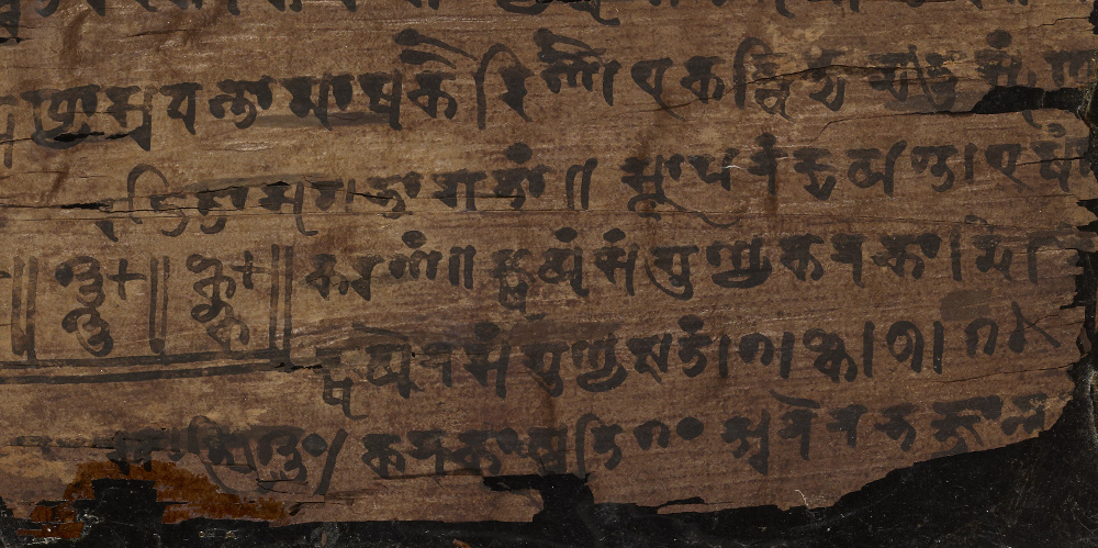 The close-up image of the Folio 16v shows the zero-dot in the bottom line as a place entry, i.e., to indicate the absence of a power of 10 in the polynomial representation (see text) of a number. The Oxford dating will make this the earliest example of a written symbolic zero from India. Bodleian Libraries, University of Oxford